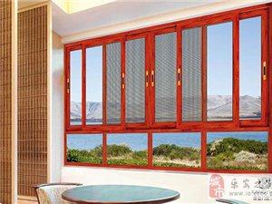 选择好门窗为你打造美好的家居生活