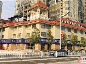 久福聚家裝 室內設計 家庭裝修 房子裝修 裝修公司