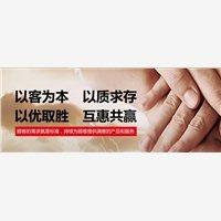 订做色卡纸辰跃纸业订做白卡纸一站式订制白卡纸服务高