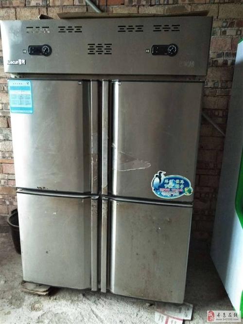 四门冰箱转让