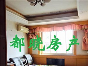 长安小区2室2厅1卫900元/月
