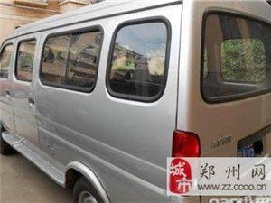郑州未来路大面包车小货车承接小型搬家设备搬迁