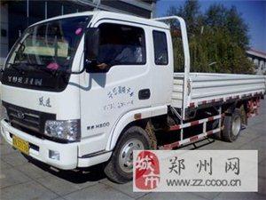 郑州北三环找小货车面包车搬家拉货师傅电话