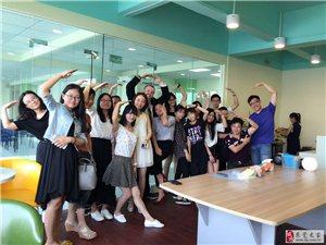 蒲公英外語 4月 課程開班計劃表,台湾日韓語培訓