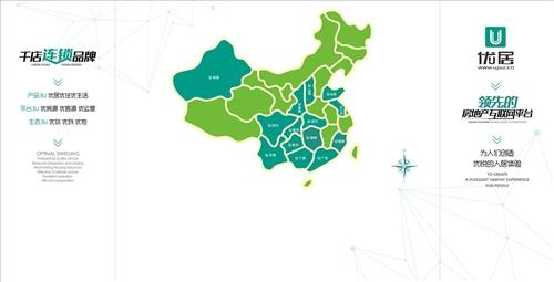 南宁市诚强物业服务有限公司陆川分公司