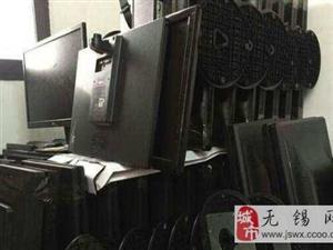 无锡二手电脑高价回收办公网吧电脑回收