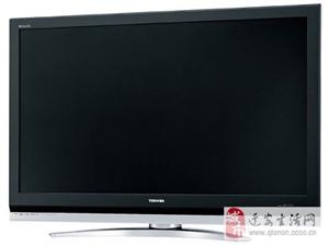 东芝液晶电视