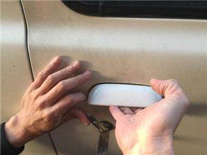 老葡京注册官网开锁公司电话_提供24小时上门开车锁,配钥匙