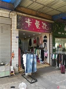 店铺转让图片7