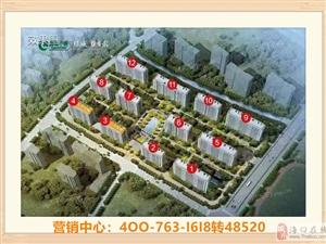 嘉兴南湖——【绿城留香园】——官方网站——售楼处