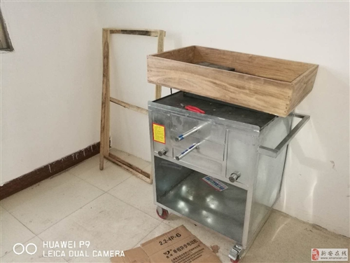 冰柜,和面机,切葱机,切肉机,火烧馍炉子,桌子椅子