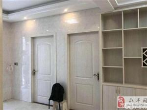 财富中央城3室2厅1卫118万元  新装修没入住
