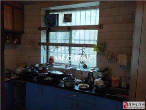 中城花园3室2厅1卫50万元二楼。