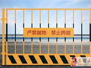 基坑防護網廠家@長寧基坑防護網專業廠家價格