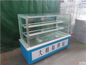 面包展柜中岛柜模型柜边柜定制