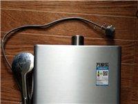 萬家樂液化氣燃氣熱水器8升JSQ16-8M2