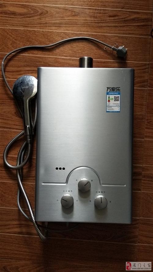 万家乐液化气燃气热水器8升JSQ16-8M2