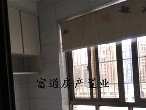 名桂首府sohu1室1厅1卫1160元/月