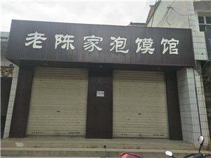 秦凤路南段行司巷口向西20米门店出租,另院内有单元房出租。