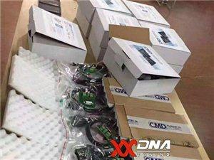 英國DNA程序招商加盟汽車ECU動力升級