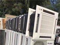 嵊州二手中央空調批量高價上門回收嵊州空調回收