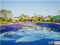 龙南碧桂园
