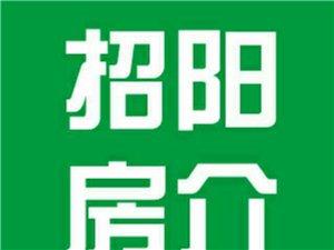新车站1室1厅1卫500元/月