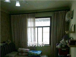 长安新村3室2厅1卫1500元/月