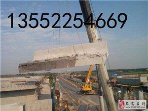泰安专业楼板拆除