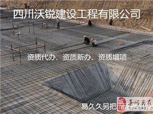 成都地基基础承包工程范围