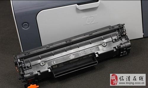 出售全新惠普P1106激光打印机一台