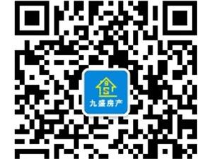 天源居精装单身公寓1室1厅1卫1300元/月