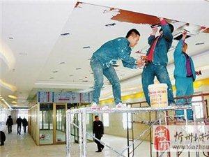本公司常年承包忻州公家单位-全市最低价