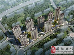 西安滨江翡翠城-坐拥北部核心、不限购首付40%