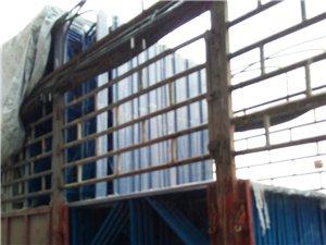 ios 怎么下载亚博体育临时紧急装卸搬运拆除运输建材人力服务