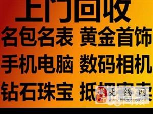 二手单反回收5DS相机无锡江阴宜兴上门回收数码相机