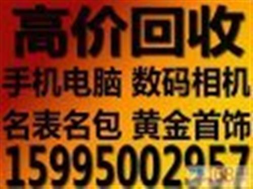 卡地亚蓝气球手表能卖多少钱无锡宜兴江阴上门回收手表