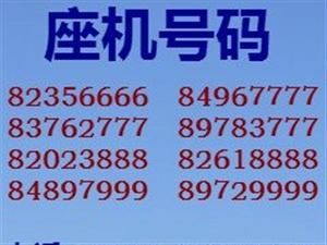 青�u�通座�C��a固��n��p�三�四���a