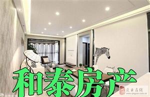 �_元福邸3��3室2�d1�l112平(���嗡�64�f