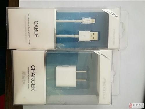 品胜全新苹果手机充电器+线