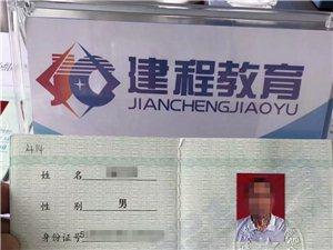 2019乐山地区建筑初中高级职称评审申报中,高通过