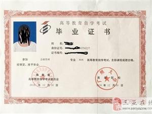 2019年广州大学自考本科专升本北京助学班随到随学