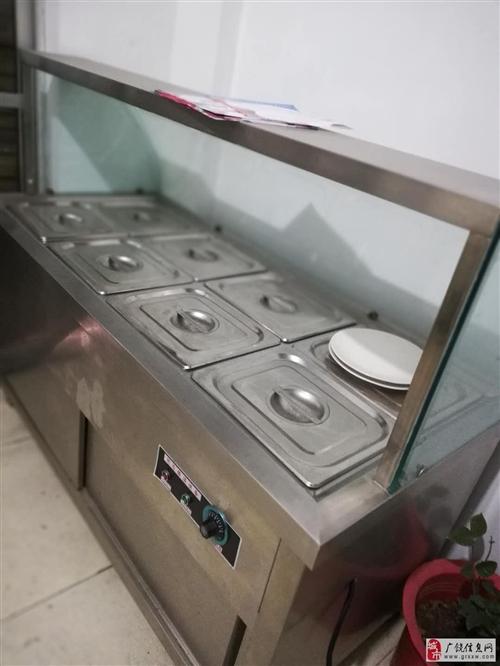 处理加热展示柜