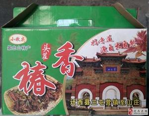 景忠山红香椿,营养丰富,味道美,纯天然绿色食品