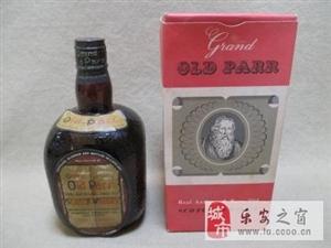 雅虎代拍网站日买网,日本代购、日本代拍国宝收藏酒