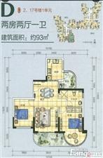 兆南熙园,93平精装3室2厅,首付20万