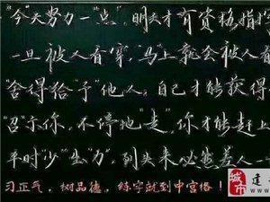 中宫格练字,分为楷书和行楷体两种字体,获四项国家发明专利。