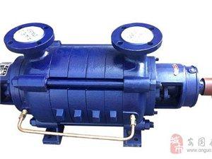 �段式多�泵@千山�段式多�泵100D-16×4