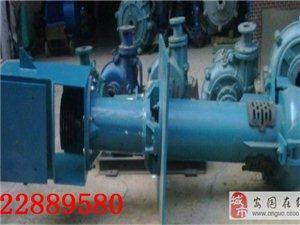 100RV-SP渣漿泵A南陽100RV-SP渣漿泵