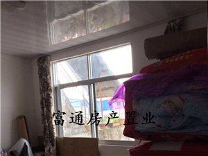 丹桂河北路3室0厅1卫600元/月
